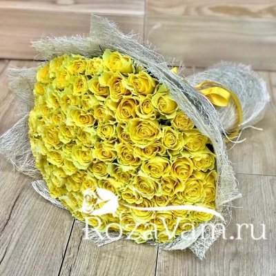 Букет из 101 жёлтой розы (50см)