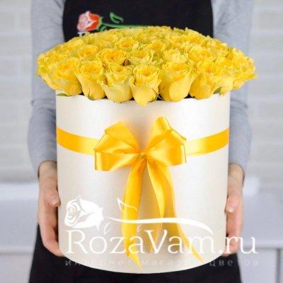 Коробка из 51 желтой розы