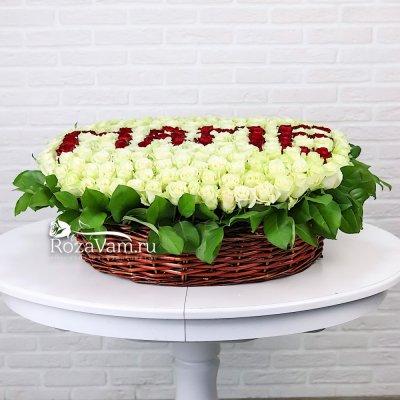 Корзина для мамы 201 роза