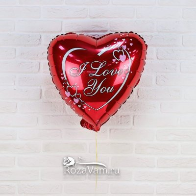 Шар сердце  I LOVE YOU