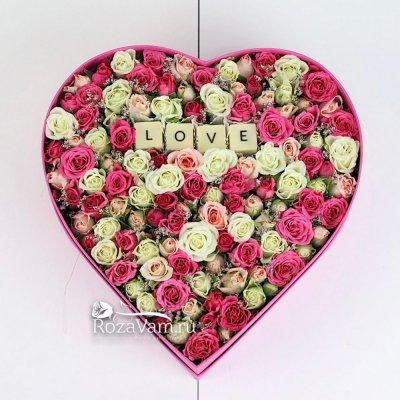 Сердце love микс
