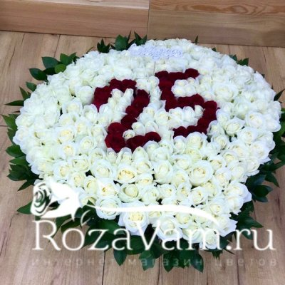 цифра в корзине 201 роза