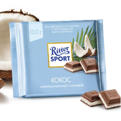 шоколадка ритер спорт кокос