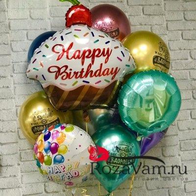 связка шаров с днем рождения