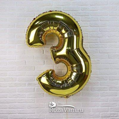 Шар из фольги   цифра 3