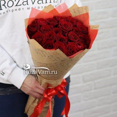 Букет из 19 красных роз (50 см)