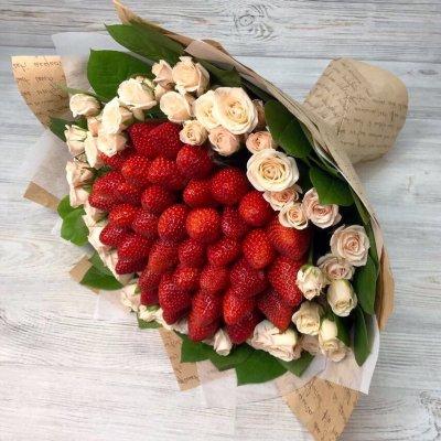 Доставка цветов 74 купить цветы лаванды в спб