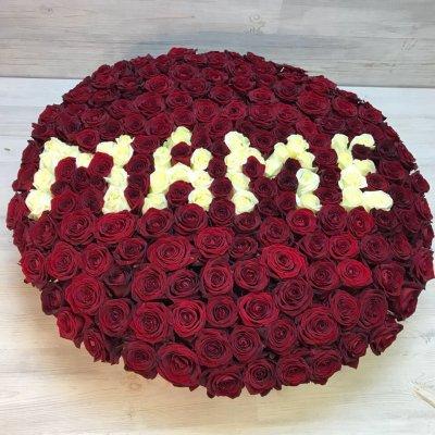 Корзина из 201 розы  маме