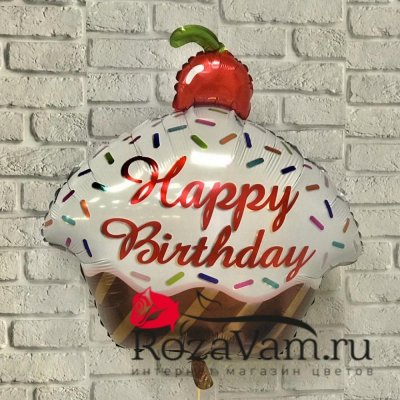 Кекс  Happy Birthday