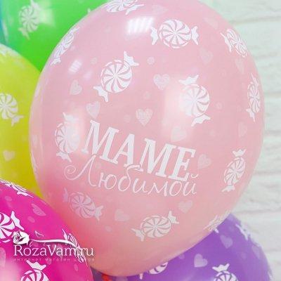 шарики 10 шт для любимой мамы