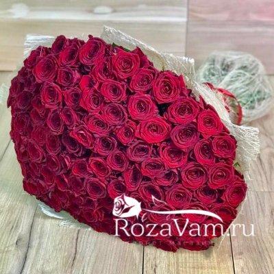 Букет из 101 красной розы (70 см)