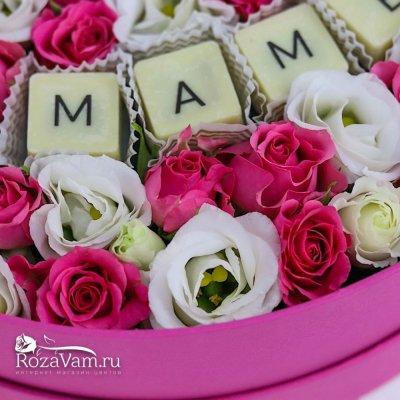 Композиция для мамы 2