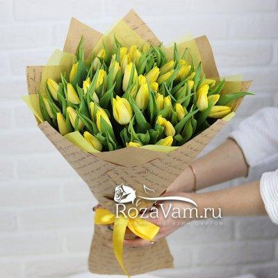 Букет из 49 желтых  тюльпанов